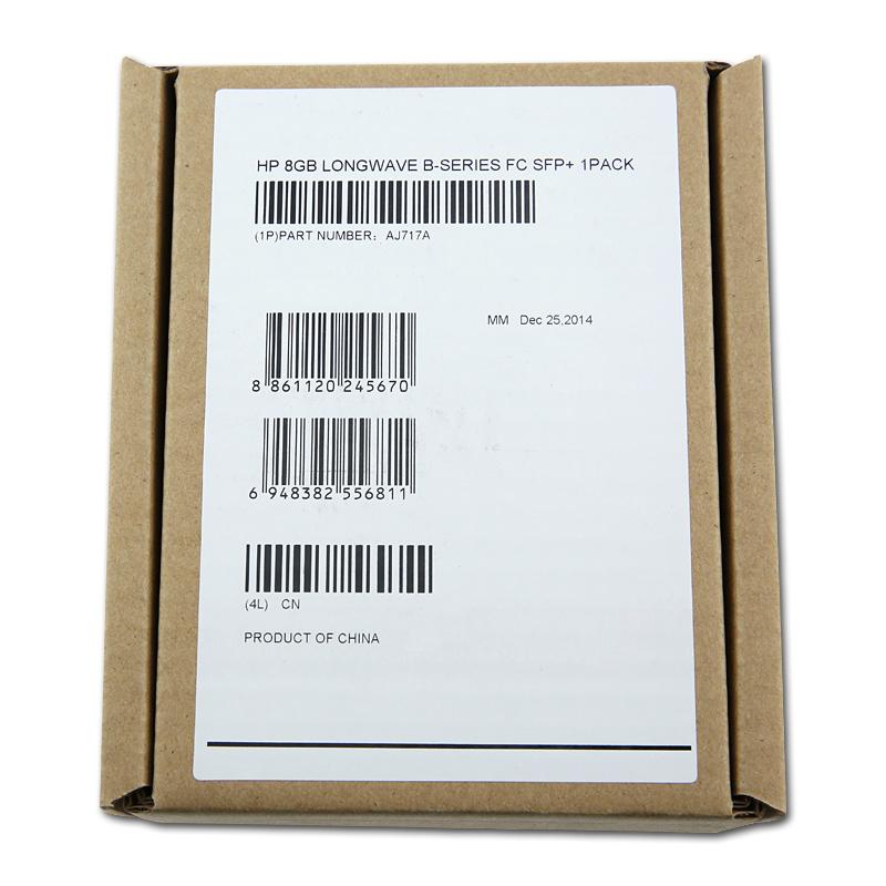 504441-001 HP AJ717A 8GB LONG WAVE B-SERIES SFP MODULE